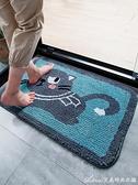 浴室防滑墊衛生間地墊吸水速干門口地毯門墊進門墊子臥室家用腳墊 交換禮物 YYS