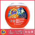 桶裝 Tide汰漬 4效合1洗衣凝膠球-...