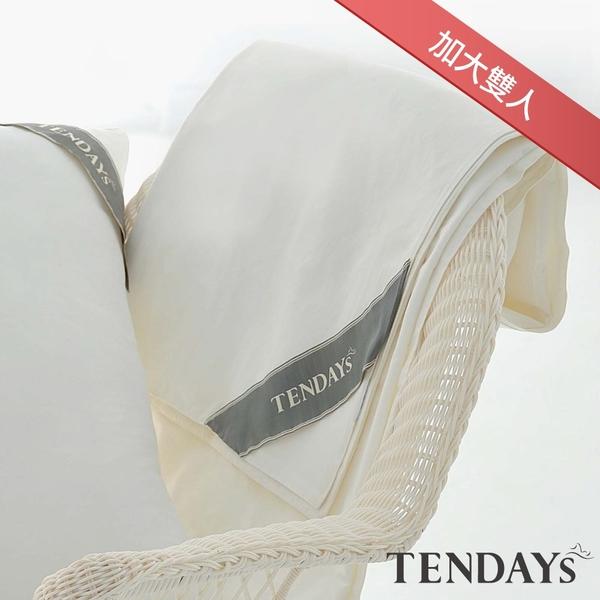 TENDAYs 健康防螨床包套(6尺大雙兒童床用)
