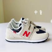 《7+1童鞋》中童 NEW BALANCE 574 麂皮 慢跑鞋 運動鞋 9589 米色