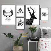 臥室床頭麋鹿掛畫裝飾畫照片墻壁畫餐廳【不二雜貨】