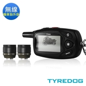 TYREDOG TD4000 無線胎壓偵測器 機車重機兩輪專用