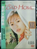 挖寶二手片-P04-010-正版DVD-華語【我的父親母親】張藝謀 章子怡(直購價)