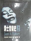 【書寶二手書T1/音樂_ZCW】爵士音樂史(上)Jazz:A History_Frank Tirro