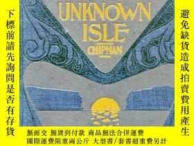二手書博民逛書店古籍,Through罕見an Unknown Isle《穿越未知