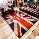 英倫風米字旗英國旗地毯客廳臥室茶几沙發地墊復古做舊創意60*90cm