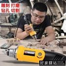 玉石雕刻機迷你電磨筆小電鑚木雕根雕拋光電動工具打磨機頭電磨機