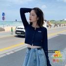 韓版長袖針織衫開衫外搭薄款毛衣短款女外套緊身上衣潮