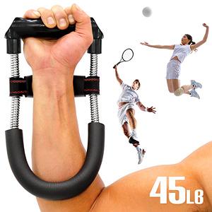 阻力20KG手腕訓練器45LB腕力器腕力訓練器.握力器手臂力器健臂器.籃球桌球羽毛球網球排球