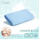 【KS 凱恩絲】100%天然蠶絲戰痘巾 25x25cm