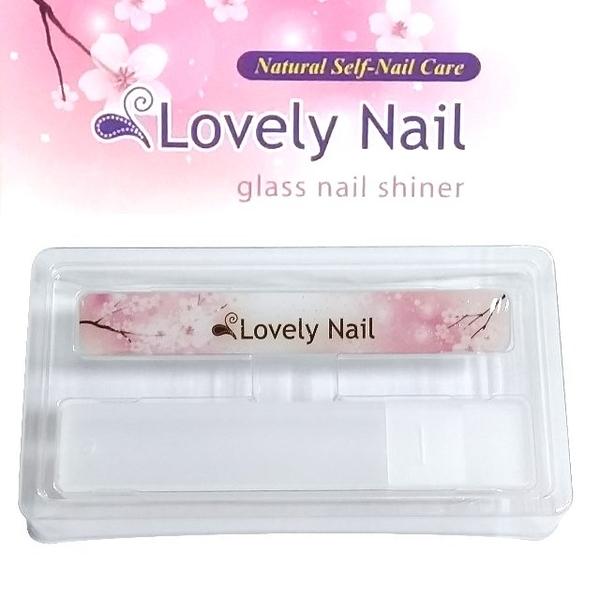 韓國製 Lovely Nail指甲抛亮護理銼刀/ 附專用收納盒 / 原裝進口
