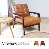 Mocha北歐現代風胡桃木深色單人皮沙發(HS1/8039D胡桃木單人)【DD House】