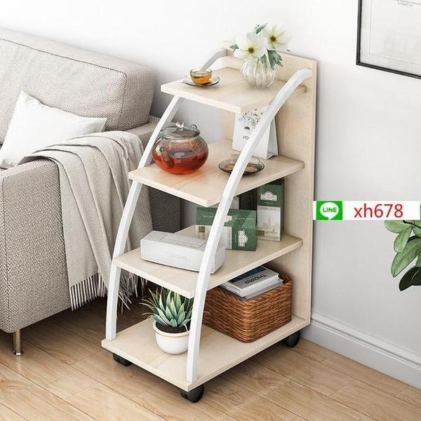 可移動小茶几帶輪沙發邊茶水架小幾現代簡約北歐邊幾櫃客廳小戶型【頁面價格是訂金價格】