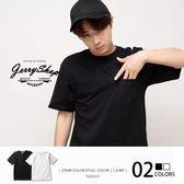 短T JerryShop【XX01804】街頭潮流口袋短T(2色) 春夏新款 韓版 文青 情侶衣 素T 百搭