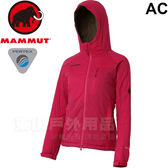 Mammut長毛象 1013-22981-3418洋紅 女化纖保暖外套 Flexlight Insulation