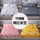 床罩床笠單件防滑床罩床套1.8m1.5米1.2席夢思薄床墊防塵保護全包【快速出貨八折下殺】