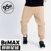 【胖胖星球】中大尺碼‧簡約車線休閒束口褲 38~48腰‧加大/慢跑褲【98004】