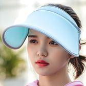 太陽帽子女夏天遮臉防曬紫外線遮陽帽出游百搭沙灘騎車空頂帽女【Pink Q】