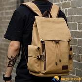 帆布男士潮流後背包大容量中學生書包休閑旅行背包電腦包男包