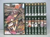 【書寶二手書T9/漫畫書_RBS】Tsubasa翼_1~8集合售_CLAMP