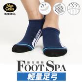 FootSpa男襪-輕護足弓透氣運動襪-直條紋 MS-21722