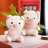 (中秋大放價)軟羽絨棉情侶小豬公仔坐款條紋豬毛絨玩具萌寵布娃娃