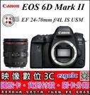 《映像數位》CANON EOS 6D MARK II 機身+ EF 24-70mm f/4L IS USM 單眼相機 【中文平輸】【套餐全配】***