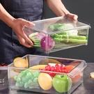 家用透明整理餃子保鮮盒冷藏冰箱專用長方形有蓋抽屜式冷凍收納置