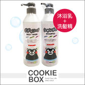 正版 熊本熊 KUMAMON 保濕沐浴乳+滋潤洗髮精 600ml 買一送一 組合 *餅乾盒子*