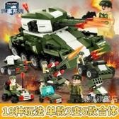 組裝積木坦克軍事組裝玩具男孩子10兒童6-12歲益智拼裝積木小學生禮物