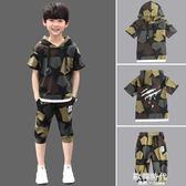兒童裝男童夏裝中大童迷彩套裝夏季韓版短袖6-15歲 歐韓時代