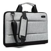 商務電腦包 尼龍輕便手提包公事包筆電包《印象精品》e190