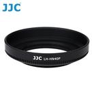 又敗家JJC尼康Nikon副廠遮光罩適Z DX 16-50mm f3.5-6.3 VR相容Nikon原廠HN-40遮光罩