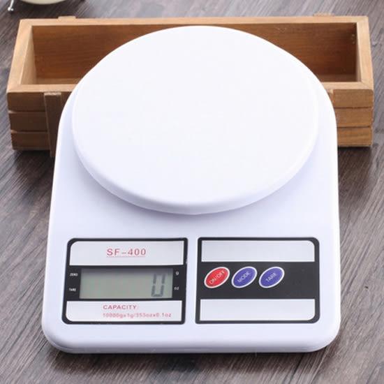 ✭米菈生活館✭【Y43-1】3公斤按鍵電子秤 平台式 廚房 家用 食品 烘焙 藥材 實驗 精度 磅秤