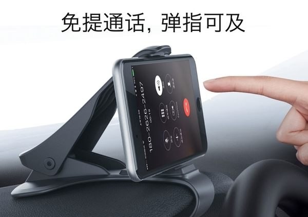 【世明國際】儀錶板手機支架 免轉頭 平視 不擋視線 河馬夾 導航 GPS 行車紀錄器 手機座 車用支架
