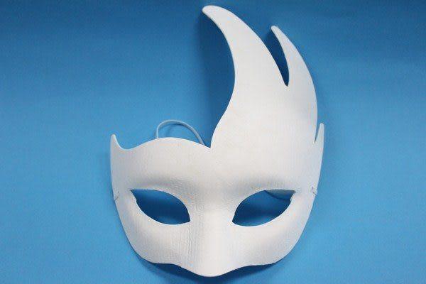 火焰半罩面具 空白面具 彩繪面具 DIY面具 紙漿面具 紙面具(附鬆緊帶)/一個入{定40}