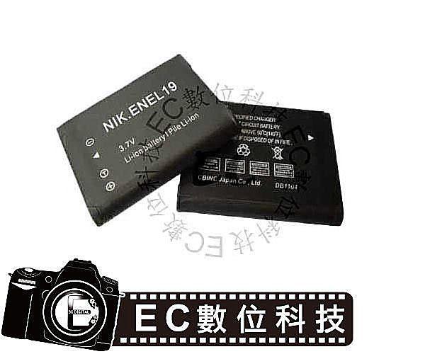 【EC數位】nikon enel19防爆電池 相機 S6600 S4400 S4300 S100 S2700 S2600 S3100 S3300 S4100 S4150 S3500  專用 en-el19