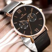 Max Max 光耀黑超薄極簡兩眼腕錶 39mm-禮盒組 MAS7018-1-SET 熱賣中!