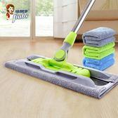 平板拖把拖布家用木地板拖把夾毛巾地拖墩布平板拖塵推托把MJBL