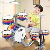 架子鼓 兒童架子鼓7鼓大號初學者玩具男女孩爵士鼓組合打擊樂器1-3-6歲 雙11