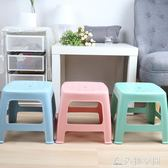 茶花塑料矮凳歐式小方凳塑料凳加厚凳子塑料凳子浴室凳換鞋凳凳子 NMS造物空間