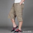 短褲 加肥加大短褲男爸爸外穿七分褲寬鬆中年大碼肥佬褲純棉薄款中老年 16【618特惠】