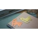 【收藏天地】創意小物*鋁合金質感書籤-柴犬系列 (2色) / 藏書夾 生活文具 禮品 文青