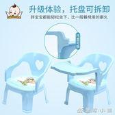 嬰兒童寶寶吃飯桌餐椅子卡通叫叫靠背座椅塑料凳子安全吃飯小板凳 YXS優家小鋪
