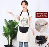 時尚可愛做飯女圍裙家用廚房防水防油日系大人工作圍腰服務員定制 金曼