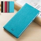 華碩 ZenFone6 ZS630KL VILI皮套 手機皮套 插卡 支架 掀蓋殼 內軟殼 隱形磁扣 皮套 保護套