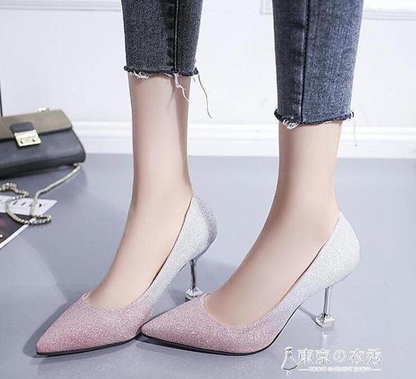 高跟鞋 2020新款季紫色單鞋新娘結婚女水晶鞋伴娘細跟百搭婚紗高跟  【快速出貨】