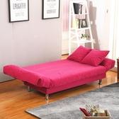 小戶型沙發出租房可折疊沙發床兩用臥室簡易沙發客廳懶人布藝沙發LX 非凡小鋪