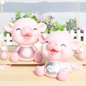 小豬存錢罐女公主兒童防摔寶寶十二生肖男孩小女孩創意可愛儲蓄罐 母情節禮物