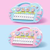 春季上新 寶寶電子琴玩具兒童迷你鋼琴幼兒益智男可彈奏音樂小琴女孩0-1歲3